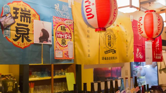 琉球酒場りっかりっか - メイン写真: