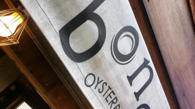 BONO - 料理写真: オイスター・ビストロ・ワイン・クラフトビールetc