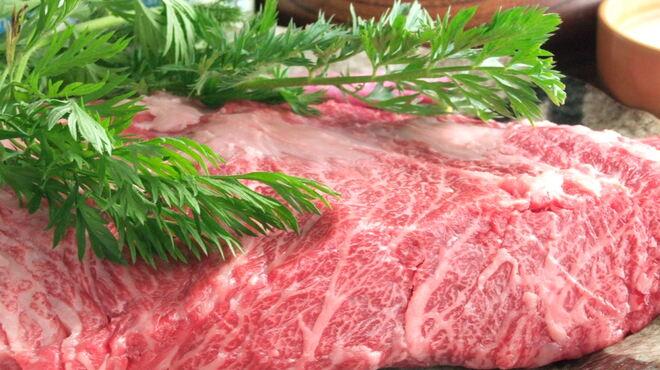 横濱焼肉 あぎゅう - 料理写真: 銘柄和牛と希少部位