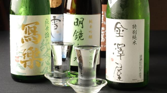 海鮮 居酒屋 凛火 - メイン写真: