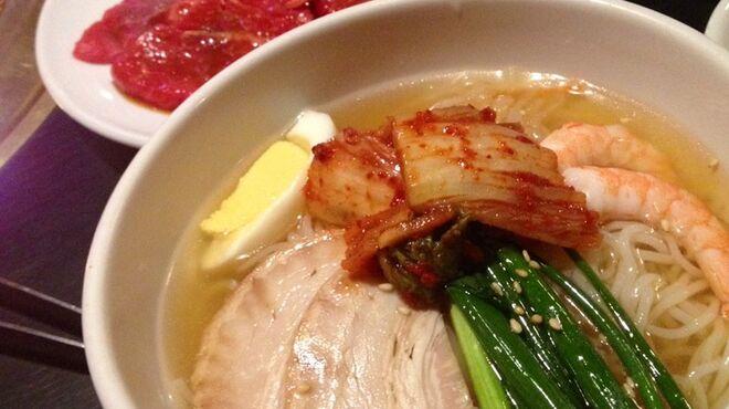 焼肉 KUTARO - メイン写真: