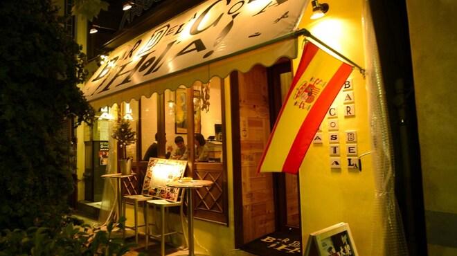 Bar de la Costa HOLA - メイン写真: