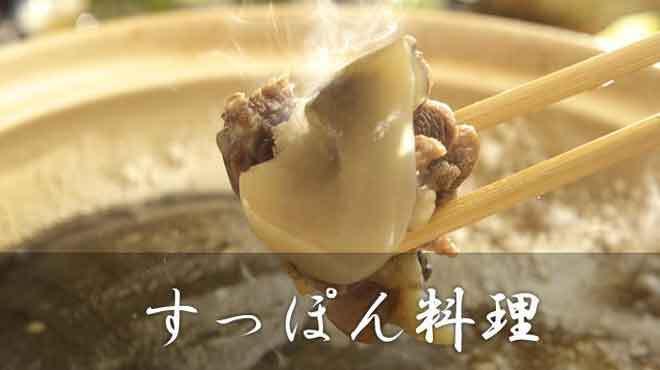 旬菜旬魚 きくの - メイン写真: