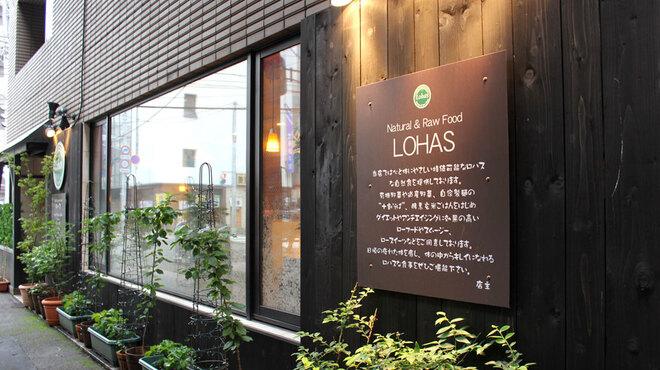 LOHAS - メイン写真: