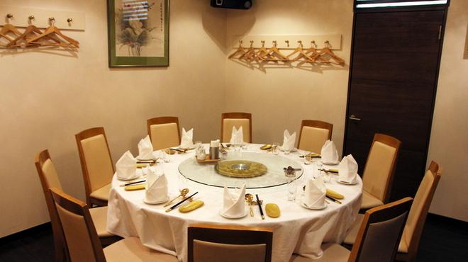 上海大飯店 - メイン写真: