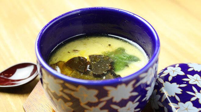 焼とりの八兵衛 - 料理写真:トリュフの茶碗蒸し