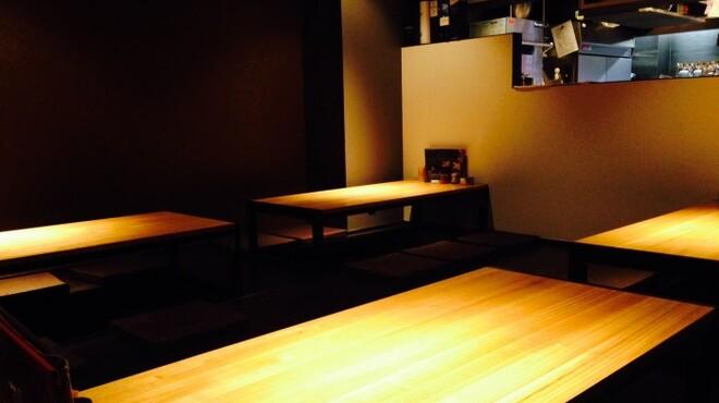 炭火焼劇場 二日市 月空 - メイン写真: