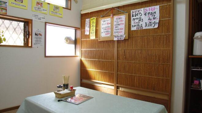 まるいち食堂 - 内観写真: