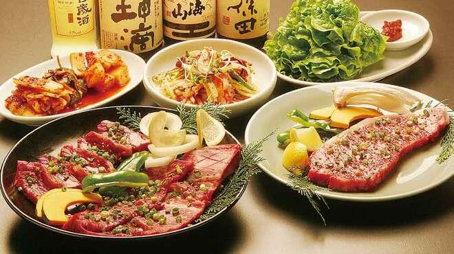 信州焼肉 NAMSAN - 料理写真: