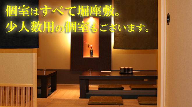 けやき亭 - メイン写真: