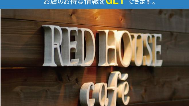 レッドハウスカフェ - その他写真:https://www.facebook.com/redhousecafe1