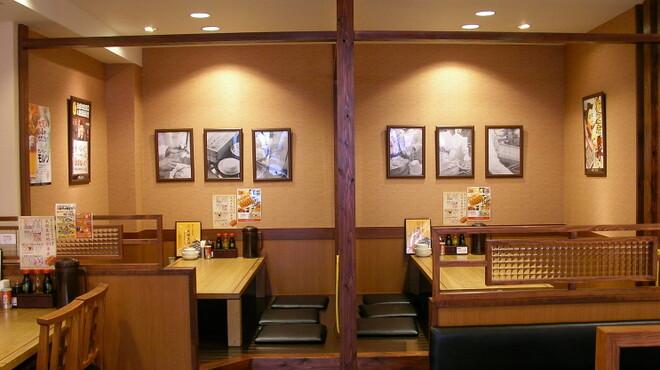 大阪王将 - 内観写真:小上がり席 つなげてもご利用できます。