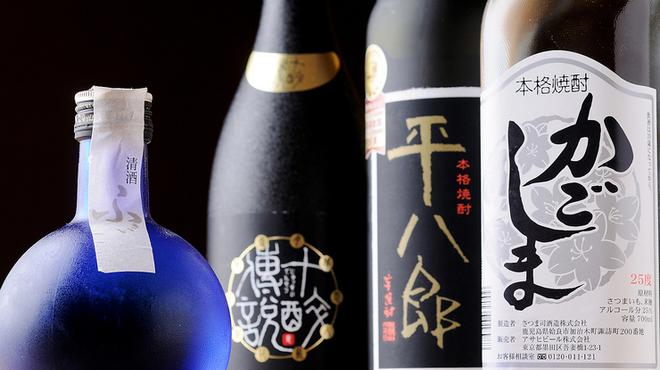 松阪牛網焼きおくやま - メイン写真:
