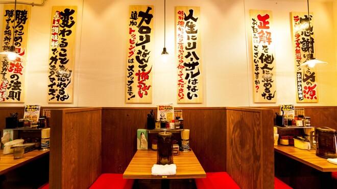 横浜家系ラーメン 池袋商店  - メイン写真: