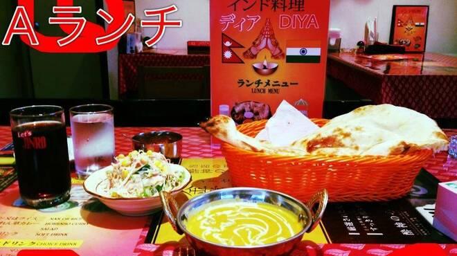 DIYA - 内観写真:730 yen lunch chicken curry set