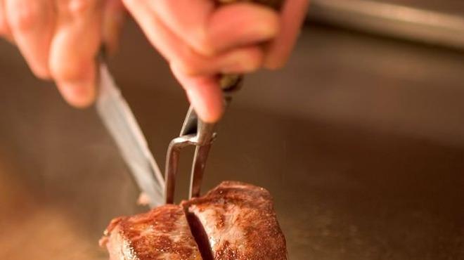 鉄板焼 よこはま - 料理写真:元町(本日の銘柄牛コース)