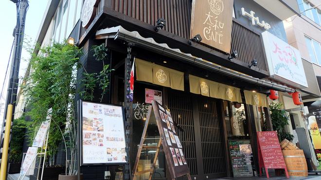 大和CAFE - メイン写真: