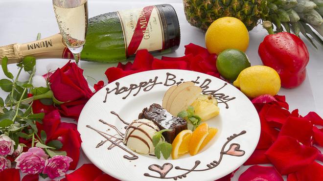 鉄板焼 grow - 料理写真:お誕生日のお祝いに是非。