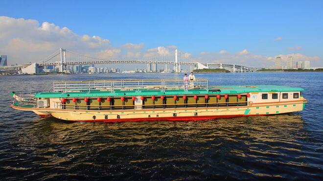 船清 - メイン写真: