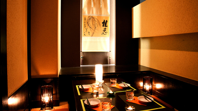 個室居酒屋 暖夜 - メイン写真: