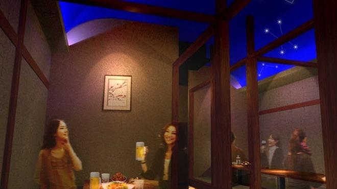 完全個室居酒屋 星夜の宴 - メイン写真: