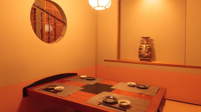 五反田 あぶみ邸 - メイン写真: