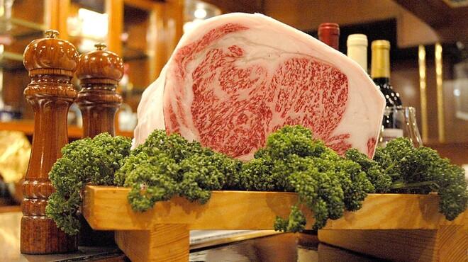 和黒 - 料理写真:神戸牛!