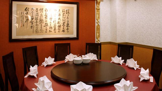 景徳鎮酒家 - メイン写真: