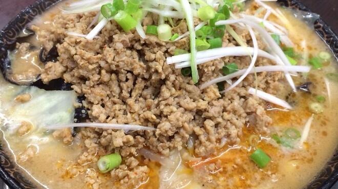 麺屋ばやし - 料理写真: