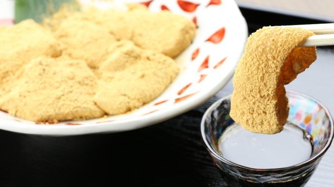 吾妻茶寮 - 料理写真:わらび餅