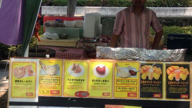 カジャナ - その他写真:関西のいろんなイベントにも出店しています、今年は水都大阪にも!