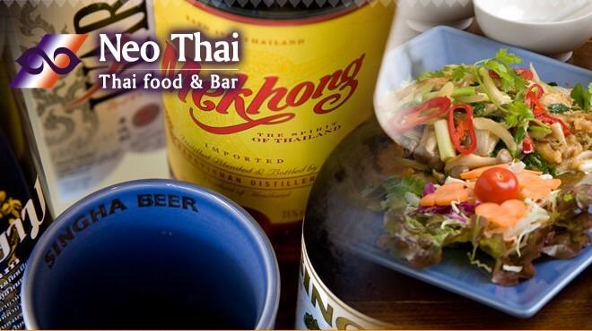 Neo Thai - メイン写真: