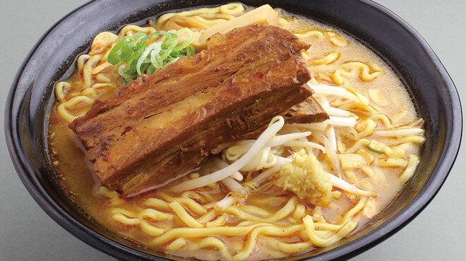 麺屋 國丸 - 料理写真:北海道百年味噌男気ラーメン