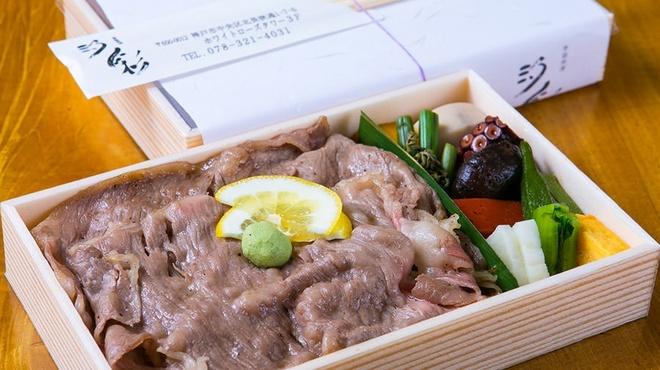 季節料理 汐彩 - 料理写真: