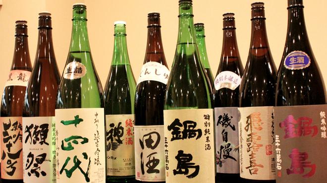 酒菜 ねむ太郎 - メイン写真: