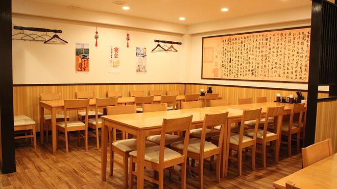 龍泉飯店 - メイン写真: