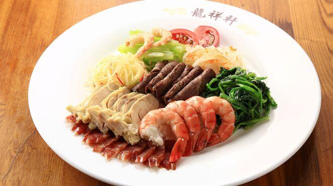 龍祥軒  - メイン写真:前菜の盛り合わせ