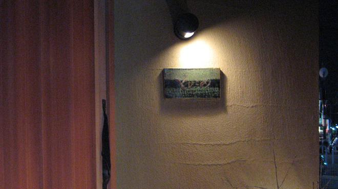 鮨 とびこめ - メイン写真: