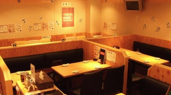 新宿っ子居酒屋 とととりとん - メイン写真: