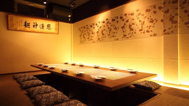 男前料理と五島列島直送の魚 神保町 無花果ichijiku - メイン写真: