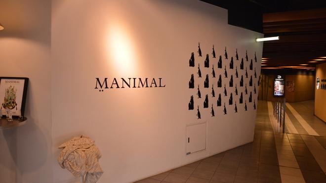 MANIMAL - メイン写真: