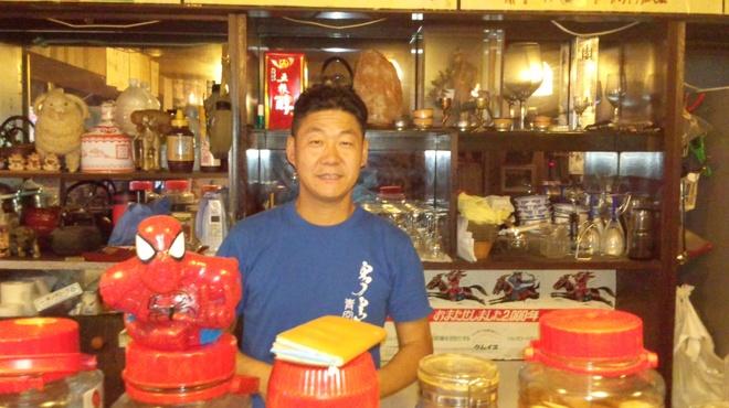 青空 - その他写真:私が店長のサイです。アホキャラで売り出し中です!