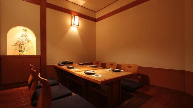 桜藩 - 内観写真:【完全個室2】最大8名様まで着席可能