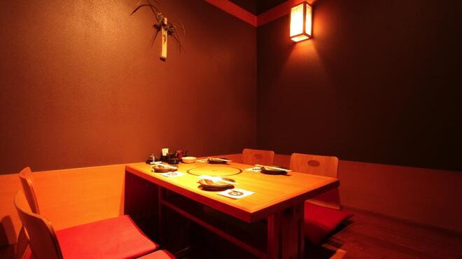 桜藩 - 内観写真:【完全個室1】最大4名様まで着席可能