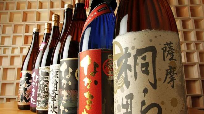 中俣酒造 - メイン写真: