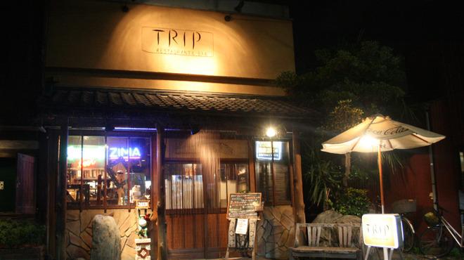 TRIP - メイン写真: