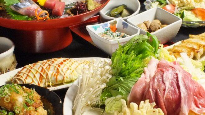 烏丸元気市場 - 料理写真: