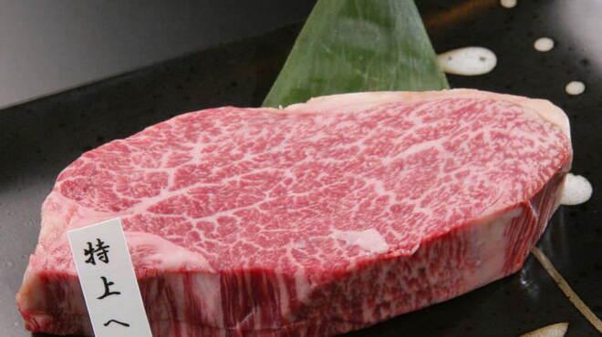 神戸牛・個室焼肉 大長今 - メイン写真: