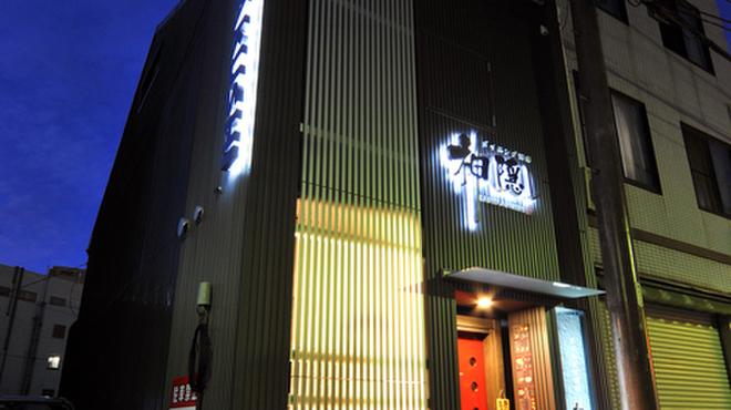 ダイニング酒場 神隠し - メイン写真: