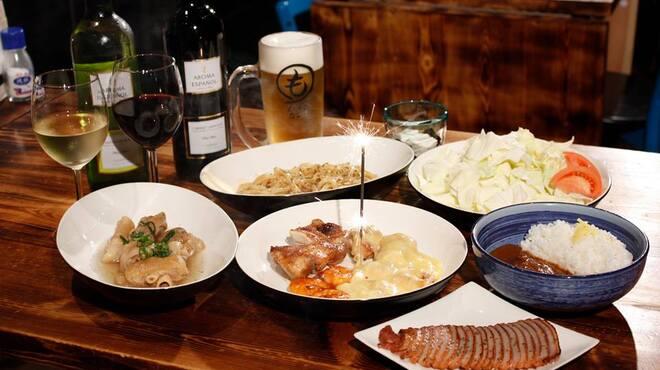 もうやんカレー - 料理写真:2000円のお料理コース。